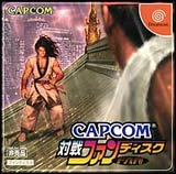 Capcom Versus SNK 2 Fan Disc