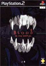 Blood the Last Vampire Vol 1