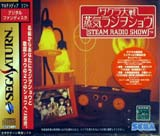 Sakura Wars Steam Radio Show