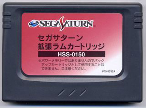 Saturn 1MB RAM Cartridge by Sega