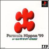 Formula Nippon '99