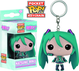 Pocket Pop Hatsune Miku Vinyl Figure Keychain