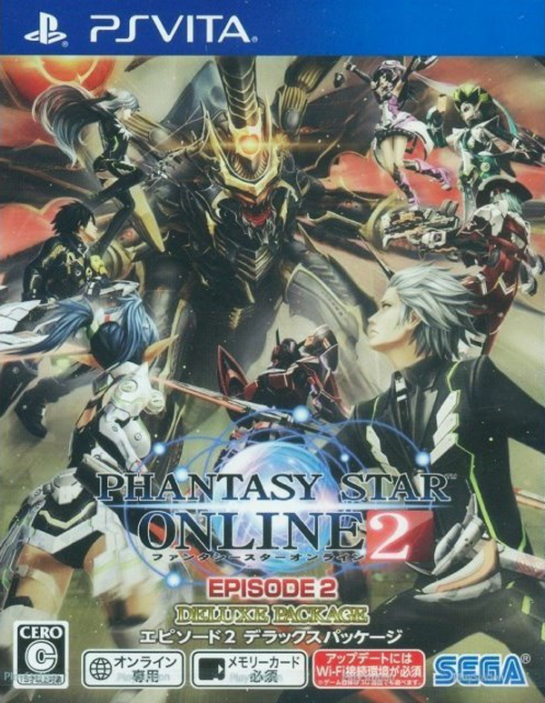 Phantasy Star Online 2 Episode 2 Deluxe Package