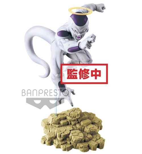 Dragon Ball Super Tag Fighters Frieza 6 Inch Figure