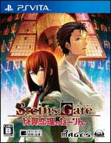 STEINS;GATE: Hiyoku Renri no Darling