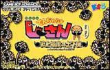 Zettai Zetsumei Dangerous Jiisan: Shijou Saikyou no Togeza