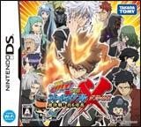 Katekyoo Hitman Reborn! DS: Flame Rumble XX