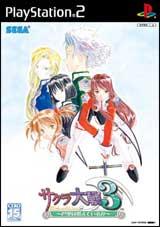 Sakura Wars 3: Paris wa Moeteiru ka Limited Edition