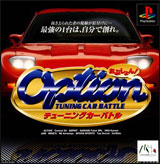 Option Tuning Car Battle