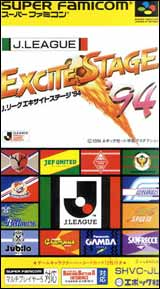J. League Excite Stage '94 Soccer