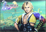 Final Fantasy X: Titus Accessory Set