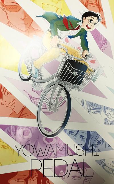 Yowamushi Pedal Digital Print