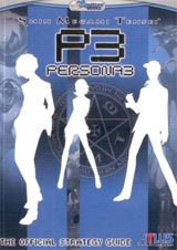 Persona 3 Official Strategy Guide