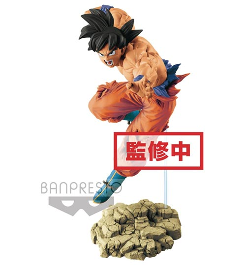 Dragon Ball Super Tag Fighters Son Goku 7 Inch Figure