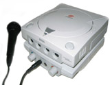 Sega Dreamcast Karaoke Package