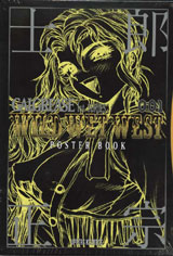 Masamune Shirow Poster Book 01: Wild Wet West