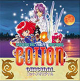 Cotton: Original