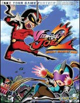 Viewtiful Joe 2 Official Strategy Guide