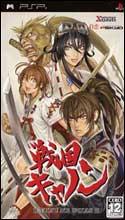 Sengoku Cannon: Sengoku Ace III
