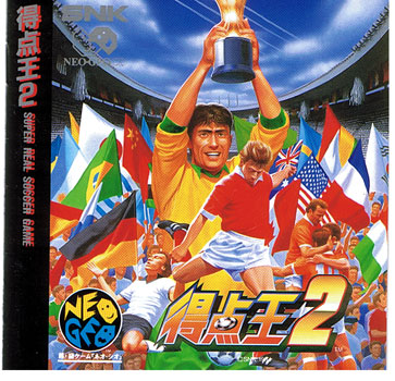 Super Sidekicks 2 Neo Geo CD
