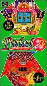 Parlor! Mini 2: Pachinko Jikki Simulation
