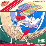 Pro Tennis: World Court PC Engine