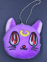 Sailor Moon Luna 3 Inch Plush Keychain