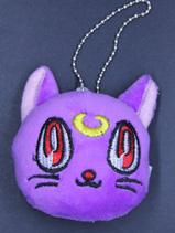 Sailor Moon Luna 3 Inch Plush Keychain