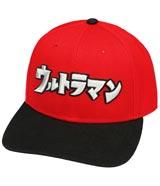 Ultraman Logo Pre-Curved Snapback Hat
