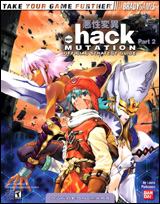 .Hack 2 Mutation Official Strategy Guide