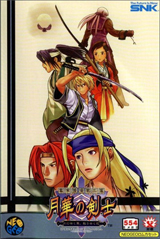Last Blade 2 Neo Geo AES
