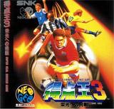 Super Sidekicks 3 Neo Geo CD