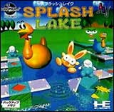 Splash Lake Super CD-Rom2