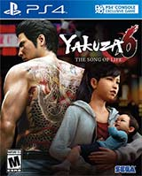 Yakuza 6: The Song Of Life Essence of Art