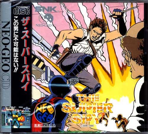 Super Spy Neo Geo CD