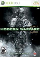 Call of Duty: Modern Warfare 2 Hardened Edition
