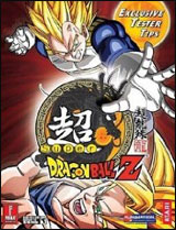 Super Dragon Ball Z Official Game Guide