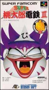 Super Momotaro Dentetsu III