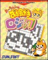 Ochan no Oekaki Logic