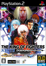 King of Fighters NESTS
