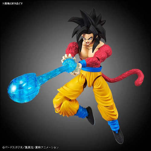 Dragon Ball GT Super Saiyan 4 Goku 7 Inch Model Kit