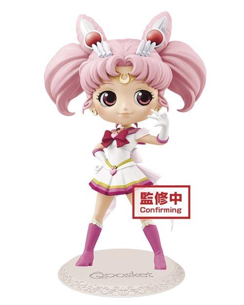 Sailor Moon Eternal: Super Sailor Chibi Moon Q-Posket Figure