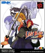Last Blade