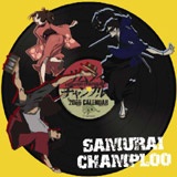 Samurai Champloo 2006 Calendar