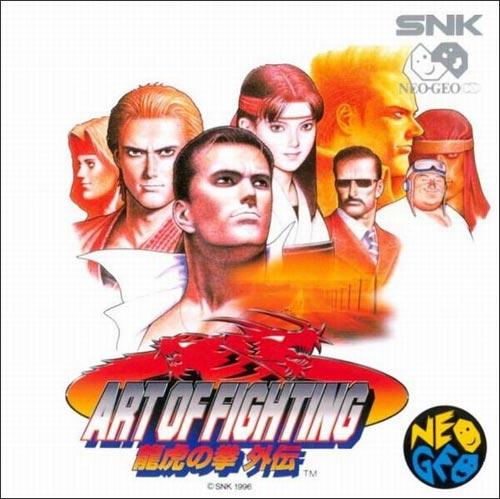 Buy Neo Geo Cd Art Of Fighting 3 Path Of The Warrior Neo Geo Cd Import Estarland Com