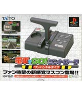 Playstation Densha De Go One Handle Type Controller By Taito