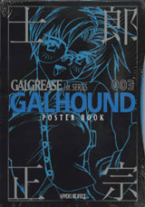 Masamune Shirow Poster Book 03: Galhound