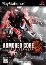 Armored Core: Nine Breaker