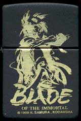 Blade of the Immortal Zippo Lighter