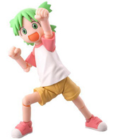 Yotsuba &! Koiwai Revoltech Action Figure